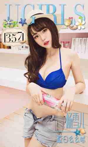 爱尤物职业模特杨雪儿清凉写真图片