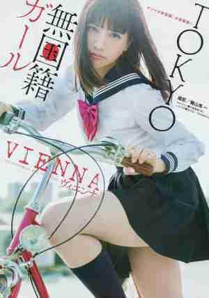 混血美少女VIENNA(ヴィエンナ)摄影写真图片