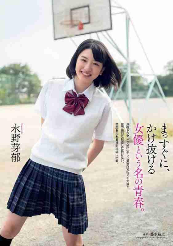 日本清纯少女永野芽郁治愈系写真图片