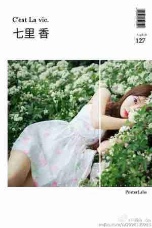 小清新美女Mio莉莉丝唯美写真图片
