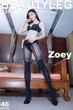 长腿模特Zoey蕾丝内衣性感诱惑图片