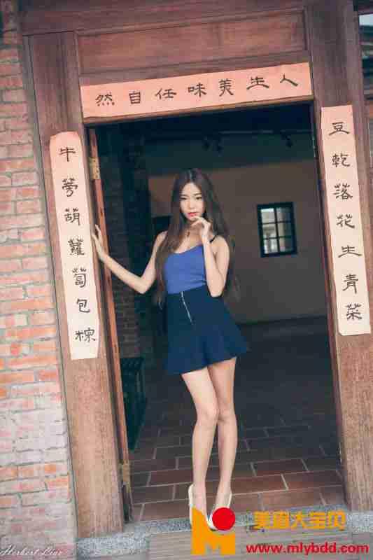 黄上晏 - 剝皮寮~超短裙外拍 写真图片