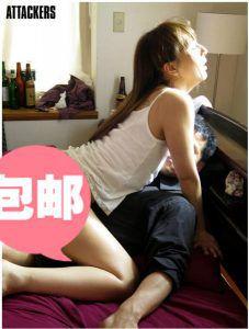 【shkd系列】2017美女骑兵系列番号shkd-761希崎杰西卡(希崎ジェシカ),极限的人妻