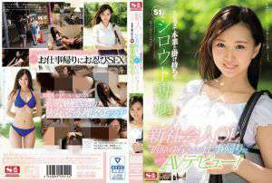 【snis系列】HD超清美女骑兵骑兵番号作品snis-997折有点小清新的女孩