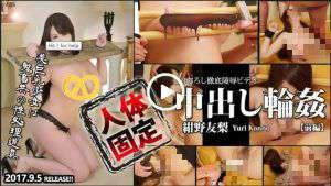 【tokyo系列】日本最新番-号tokyo-hot n1253,听说SM人体固定更舒服哦
