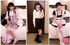 【miae系列】稀缺番-号神作miae-114调皮的小女朋友喜欢角色扮演类