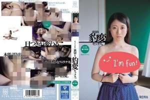 【少女系列】90后番号 AV番号mum-328兼子美笛,新转学来的纯妹子