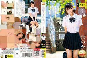 【supa系列】岛-国最新骑-兵系列萝莉番-号supa-211,在校学生妹好清纯