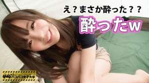 极品番号【300MIUM系列】300MIUM-093せな 19歳 女子大学生露营第二季