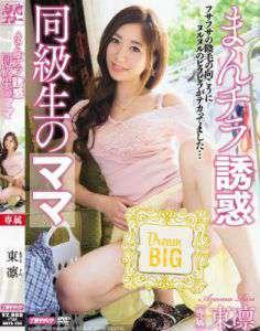 【meyd系列】最新90后番-号萝莉系列番-号meyd-294东凛AVR番-号最新作品,朋友的美丽女友