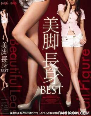 IDBD-446 美脚長身BEST 美麗な長身メリハリBODYとしなやかな脚線美に魅せられる8時間