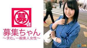 森奈奈子作品,18歳 大学生番号大全261ARA