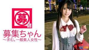 本溪电视台,19岁纯情美女番号大全261ARA