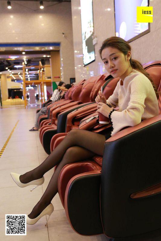 晶晶 - 按摩椅上的黑丝美女