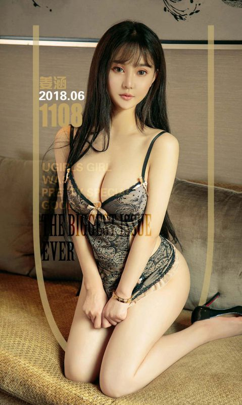 姜涵 - 欢乐水手服 写真套图