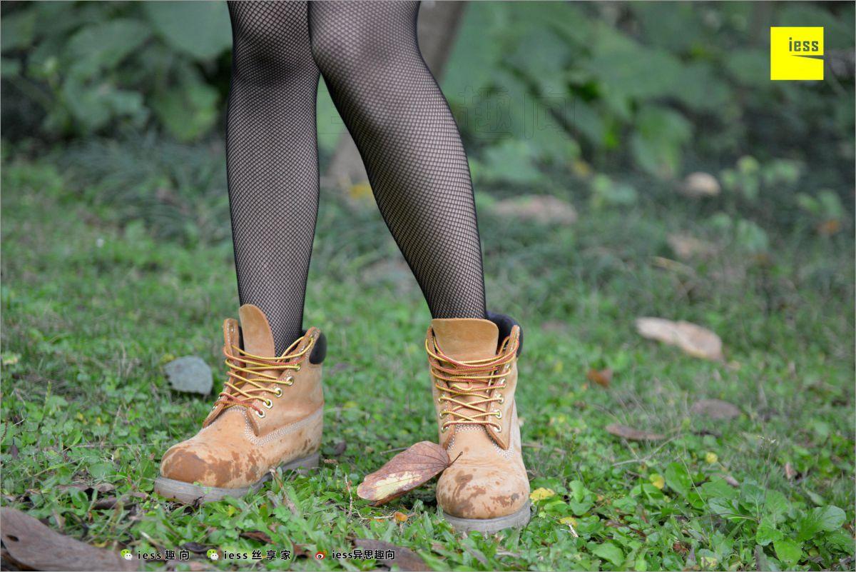 潇潇 《误入歧途的网眼袜》丝袜美腿写真套图