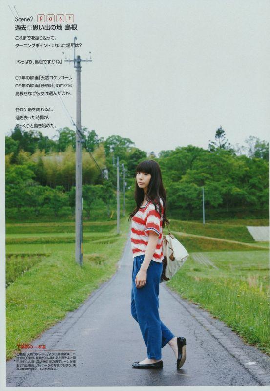 日本少女夏帆 - 帆風だより