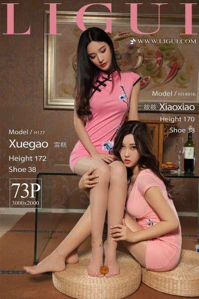 Model 雪糕&筱筱 - 双人姐妹丝足诱惑