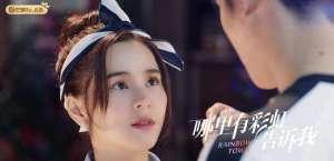 《哪里有彩虹告诉我》李海娜侯东诠释青春美好