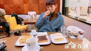 厉旭被确诊为感染A型流感 solo专辑延期至明年1月